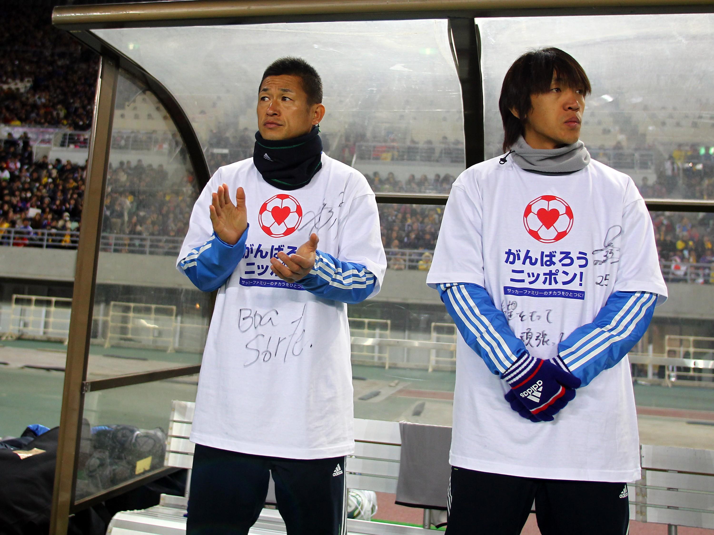 Japan-v-J.League-XI-Earthquake-Charity-Match-1562866140.jpg
